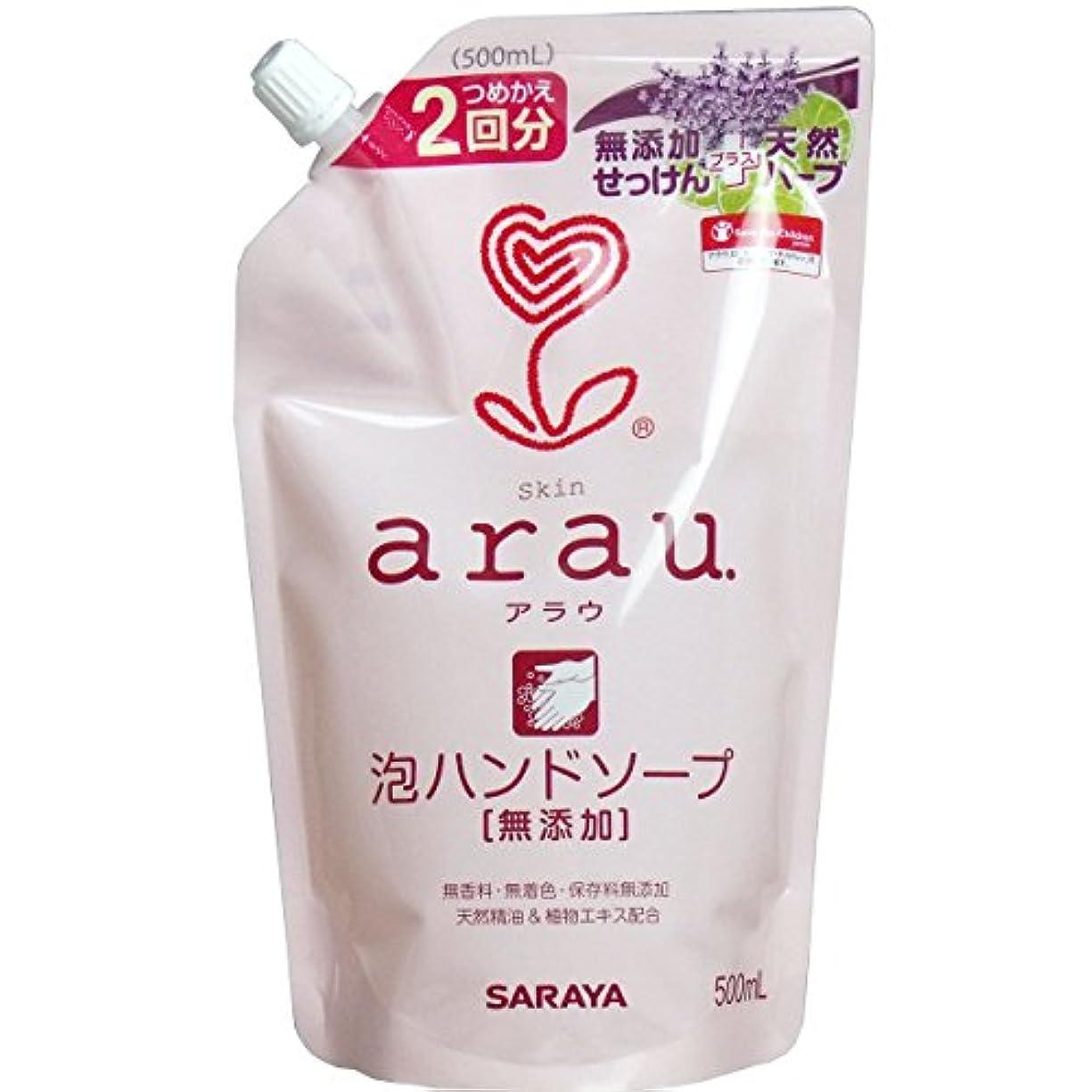 バクテリア常習的効率的に(お徳用10セット)arau.(アラウ) 泡ハンドソープ つめかえ用 500ml×10セット