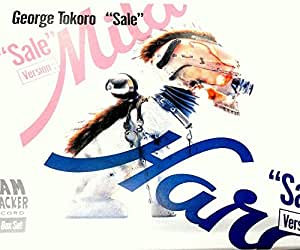 "JAM CRACKER MUSIC 4 ""Sale"""