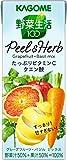カゴメ 野菜生活100 Peel&Herb グレープフルーツ・バジルミックス 200ml×24本