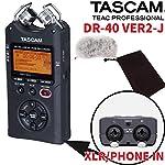 動画収録に TASCAM タスカム リニアPCMレコーダー DR-40 ver2/J(防風ボア付きセット)