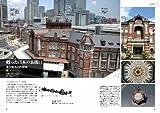 世界に誇れる東京のビル100 画像