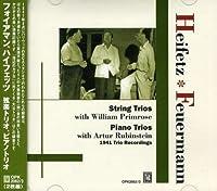 String Trios With William Primrose