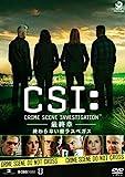 CSI:科学捜査班 -最終章-終わらない街ラスベガス[DABA-5086][DVD] 製品画像