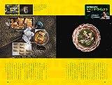 おいしいブラジル (SPACE SHOWER BOOKs) 画像
