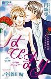 FCルルルnovels はぴまり 〜Happy Marriage!?〜3 こんな新婚生活アリですか? (ルルル文庫)