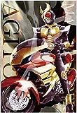 300ピース ジグソーパズル 仮面ライダーシリーズ 菅原芳人WORKS 戦士目覚める時(26x38cm)
