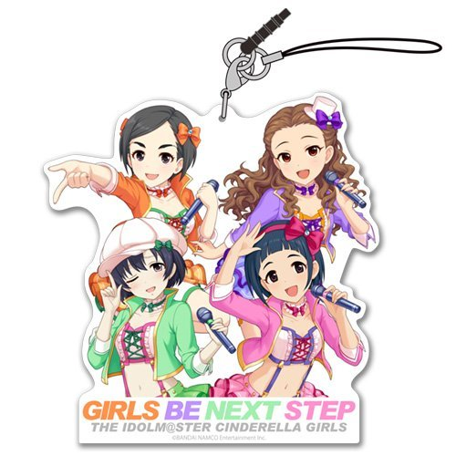 アイドルマスター シンデレラガールズ GIRLS BE NEXT STEP アクリルストラップ