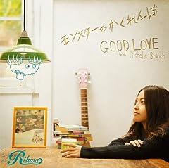 Rihwa「GOOD LOVE with Michelle Branch」のジャケット画像