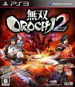 無双OROCHI 2 (通常版)