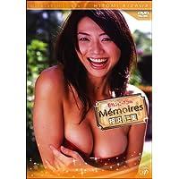 日テレジェニック2006 Memories<メモワール> 相澤仁美