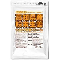 高知县产干燥粉末(超姜)粉末100g
