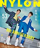 NYLON 9月号(2017)SJドンヘ、ウニョク【5点構成】本册+記事翻訳+ SJポスター+ SJはがき2枚+/スーパージュニア/韓国版/ SUPER JUNIOR