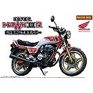 1/12 ネイキッドバイク No.67 Honda スーパーホークIIIR 8耐優勝記念限定カラー (1981)