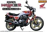 青島文化教材社 1/12 バイクシリーズ No.67 ホンダ スーパーホークIIIR 8耐優勝記念限定カラー 1981 プラモデル