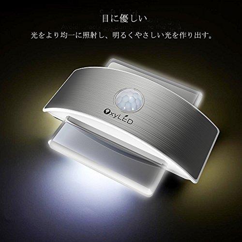OxyLED LEDウォールライト ブラケットライト 人感センサー 14 LED 昼白色 USB式 電池式 壁掛け照明 屋内 壁 インテリア照明 T-03X