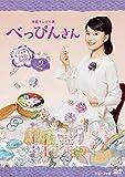 連続テレビ小説 べっぴんさん 完全版 DVD BOX2[DVD]