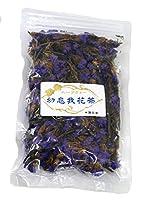 中国花茶 勿忘我花茶 ハーブティー わすれな草 フラワーティー ワスレナグサ 25g