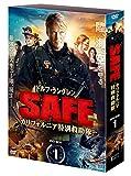 SAFE カリフォルニア特別救助隊 DVD-BOX1