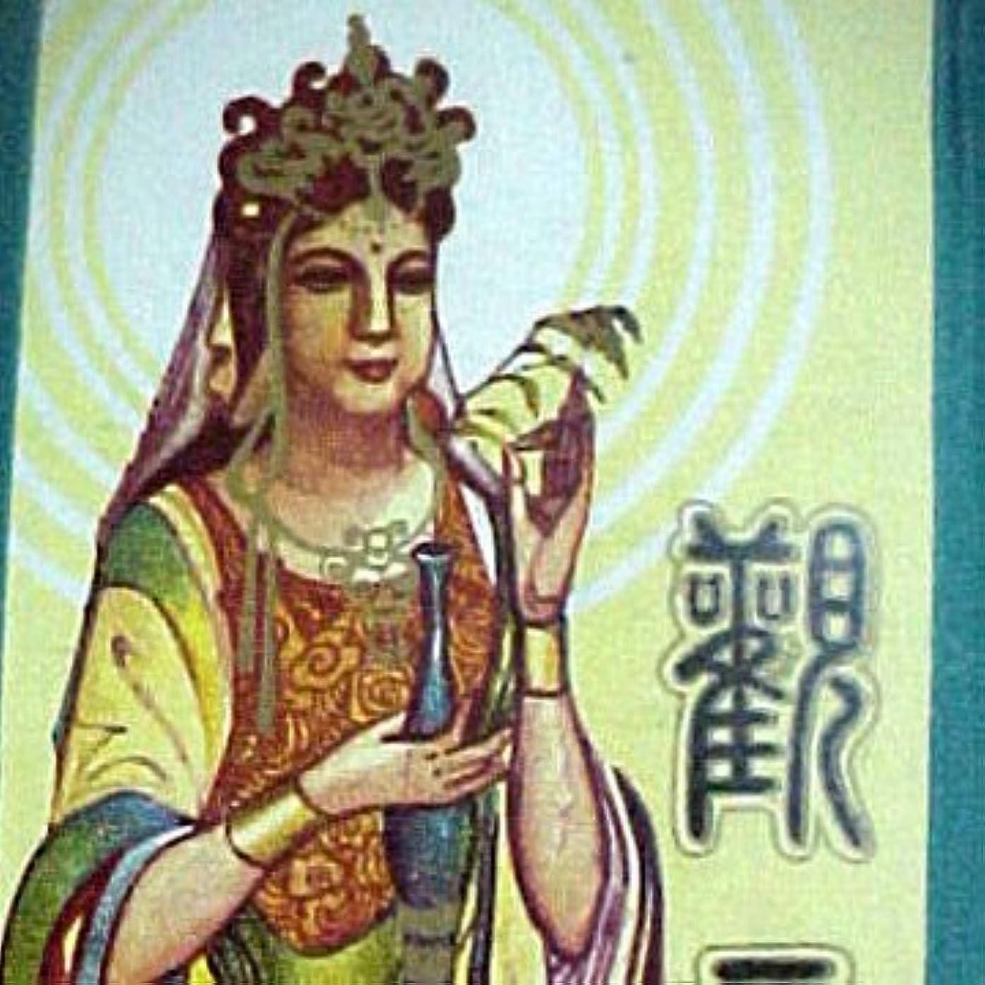 有彩色の大洪水種類Guan Yia Xiang Incense 10パックof 10