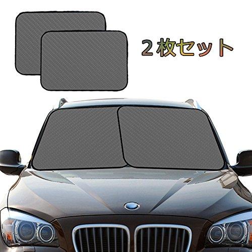 Hippo サンシェード 車用 遮光 フロントガラス用 日よけ カーサンシェード...