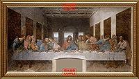 絵画風 壁紙ポスター (はがせるシール式) 最後の晩餐 イエス・キリスト レオナルド・ダ・ヴィンチ 【額縁印刷/トリックアート】 キャラクロ SGB-001SG2 (603mm×343mm) 建築用壁紙+耐候性塗料