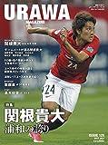 浦和マガジン 2017年 07 月号 [雑誌] (Jリーグサッカーキング増刊)