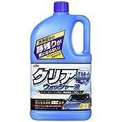 古河薬品工業(KYK) ウインドウオッシャー クリアウオッシャー液 2L 12-091 [HTRC3...