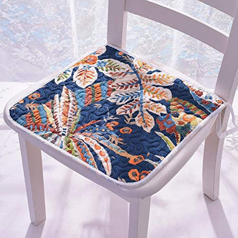 スワップ毎年逃げるLIFE 現代スーパーソフト椅子クッション非スリップシートクッションマットソファホームデコレーションバッククッションチェアパッド 40*40/45*45/50*50 センチメートル クッション 椅子