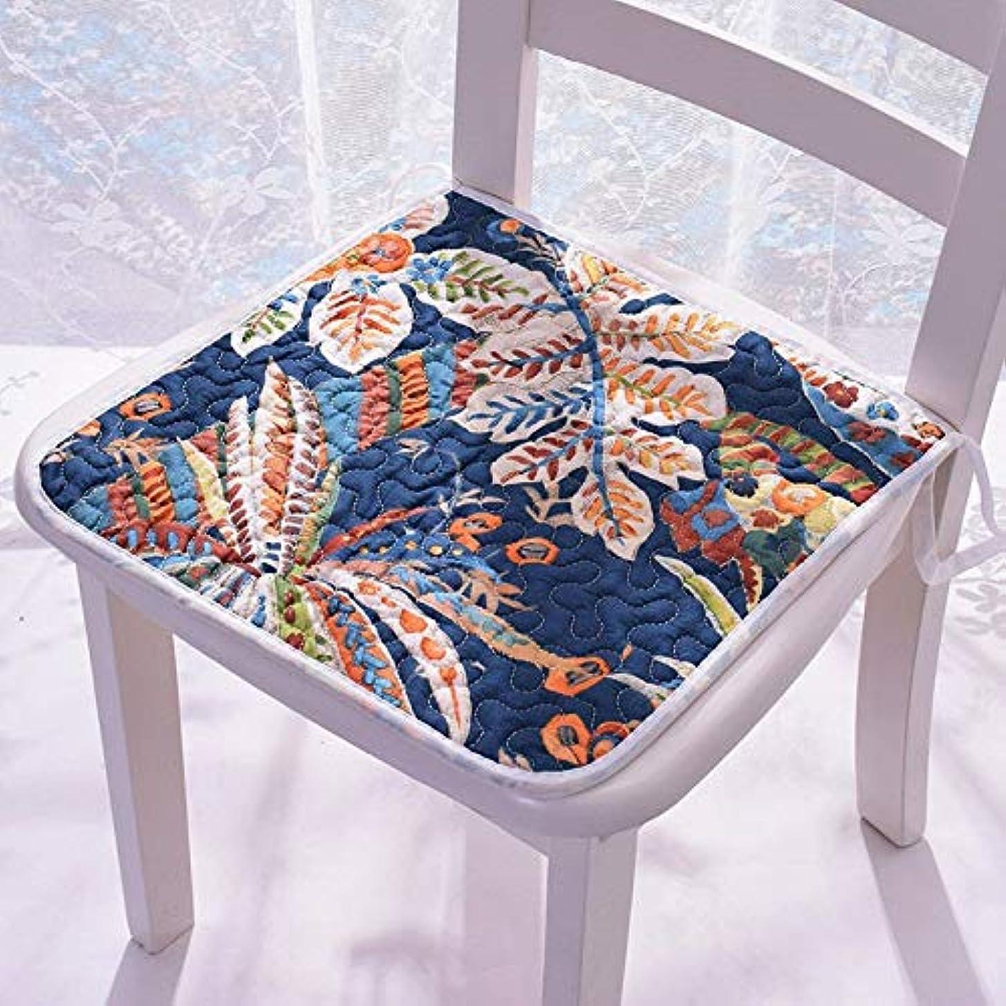 クリックうねるフェロー諸島LIFE 現代スーパーソフト椅子クッション非スリップシートクッションマットソファホームデコレーションバッククッションチェアパッド 40*40/45*45/50*50 センチメートル クッション 椅子
