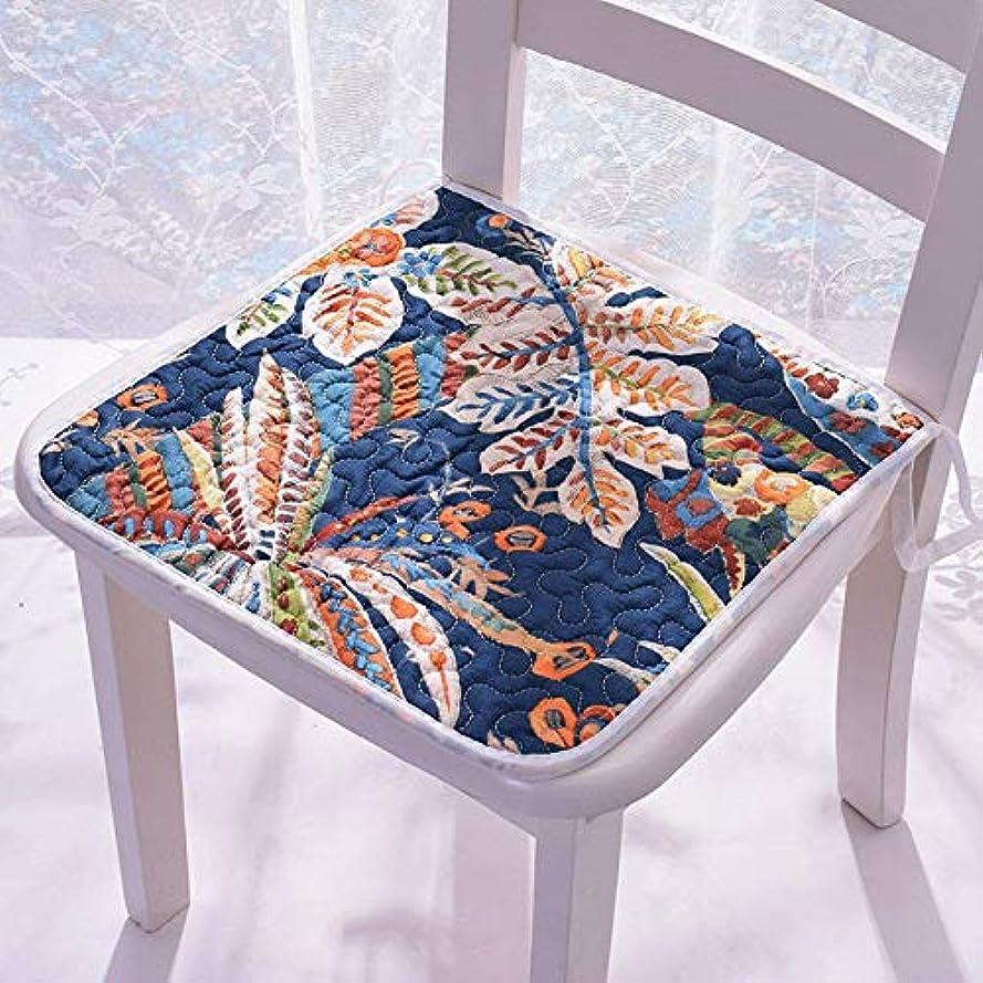 傀儡ヒップ報酬のLIFE 現代スーパーソフト椅子クッション非スリップシートクッションマットソファホームデコレーションバッククッションチェアパッド 40*40/45*45/50*50 センチメートル クッション 椅子