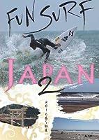 FUN SURF JAPAN 2