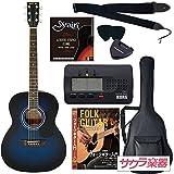 HONEY BEE ハニービー アコースティックギター フォークギタータイプ F-15/BLS 初心者入門リミテッドチューナーセット[カードチューナー]