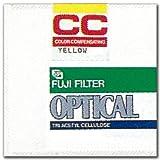 【受注生産品】 FUJIFILM 色補正フィルター(CCフィルター) 単品 フイルター CC Y 1.25 K 1