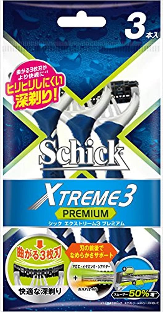 弱まる思いやりのあるギネスシック Schick エクストリーム3 3枚刃プレミアム (3本入)