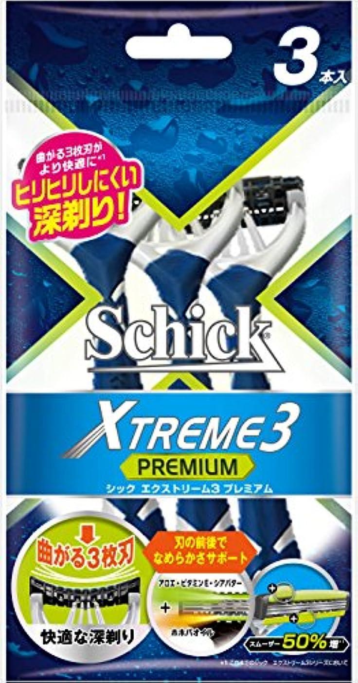 背骨幸運な海外シック Schick エクストリーム3 3枚刃プレミアム (3本入)