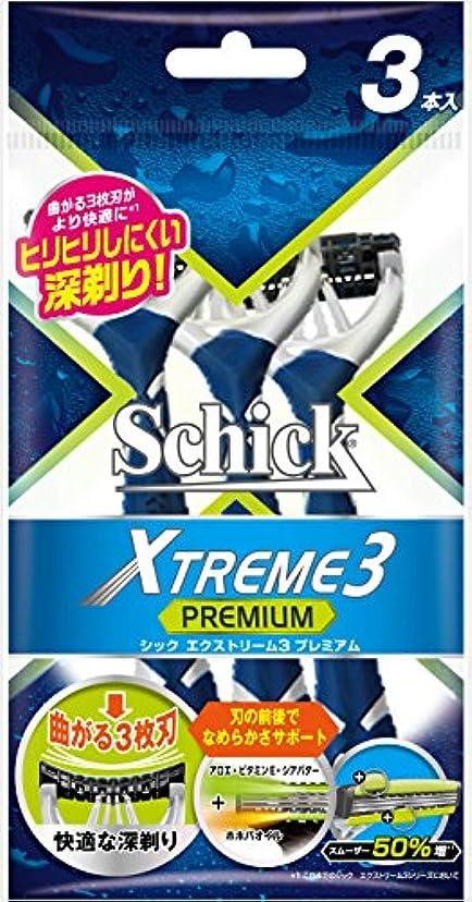 早く申請中氏シック Schick エクストリーム3 3枚刃プレミアム (3本入)