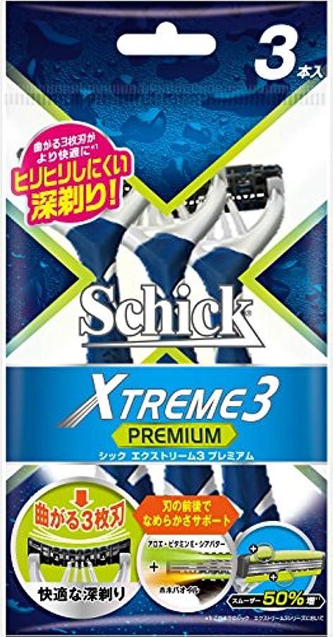 刺すたぶん喉が渇いたシック Schick エクストリーム3 3枚刃プレミアム (3本入)