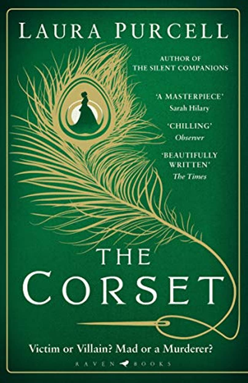 比喩証拠チャンピオンThe Corset: The captivating new novel from the prize-winning author of The Silent Companions (English Edition)
