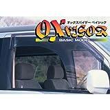 OXバイザーベーシック/S-MX フロント用 品番:OX-804