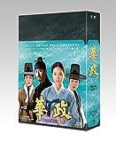 華政[ファジョン](ノーカット版) Blu-rayBOX2 [DVD] -