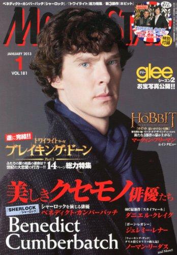 ムービースター 2013年 01月号 [雑誌]の詳細を見る