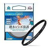 【Amazon限定ブランド】Kenko 37mm 撥水レンズフィルター PRO1D プロテクター NEO レンズ保護用 撥水・防汚コーティング 薄枠 日本製 817429