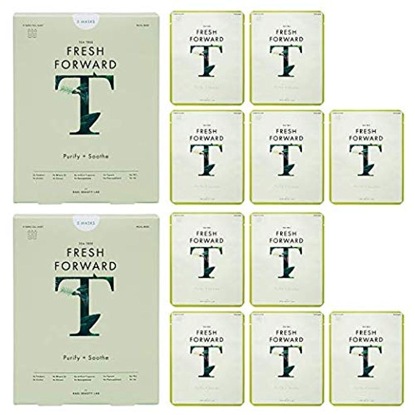 クラブクリーク感謝するRael ティーツリー フェイスマスクパック5個入 x 2 (10個) [並行輸入品]