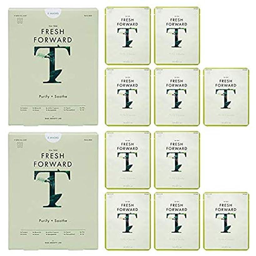 気を散らすガスライフルRael ティーツリー フェイスマスクパック5個入 x 2 (10個) [並行輸入品]