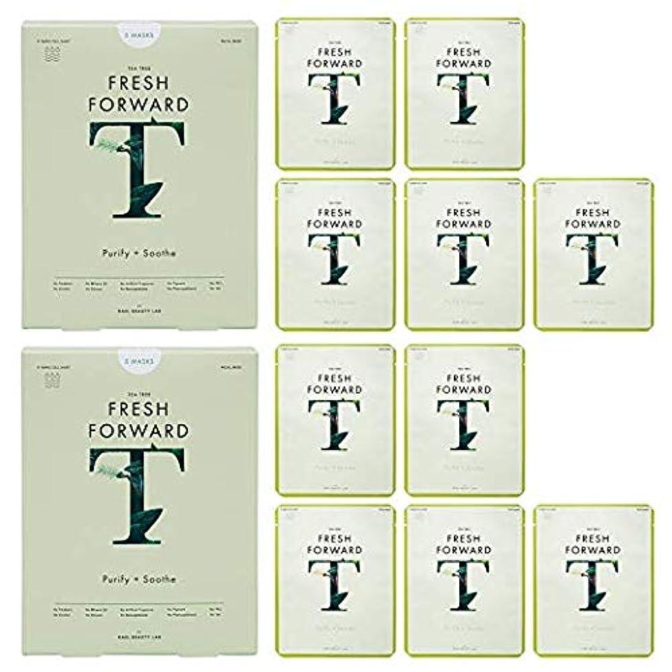 競争予言する嵐のRael ティーツリー フェイスマスクパック5個入 x 2 (10個) [並行輸入品]