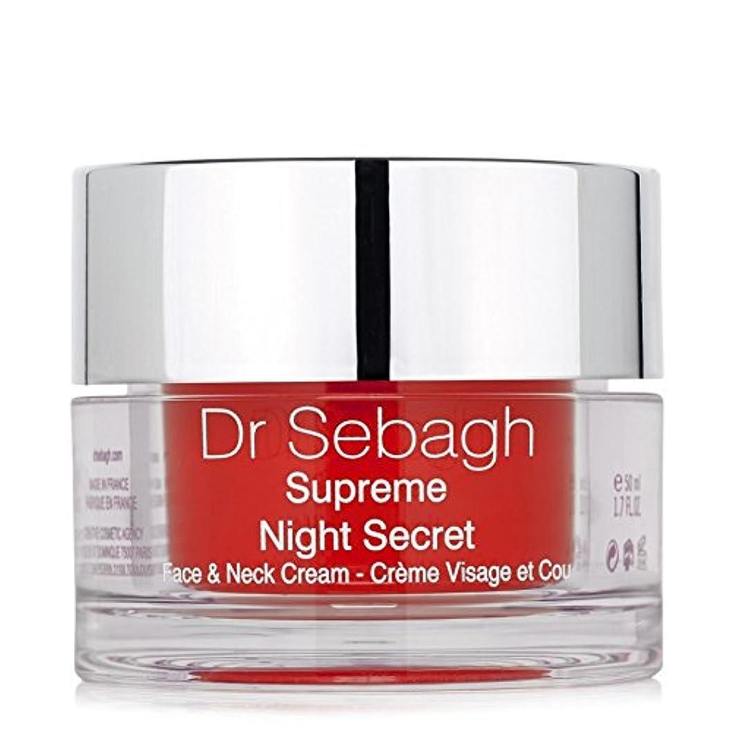 征服する海峡モーター最高の夜の秘密の50ミリリットル x2 - Dr Sebagh Supreme Night Secret 50ml (Pack of 2) [並行輸入品]