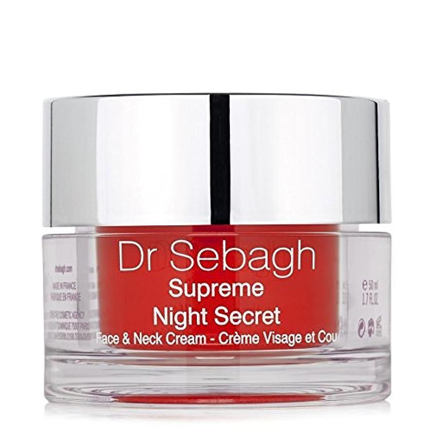 靄トリプルワーディアンケース最高の夜の秘密の50ミリリットル x2 - Dr Sebagh Supreme Night Secret 50ml (Pack of 2) [並行輸入品]