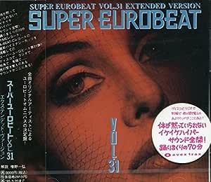 スーパー・ユーロビート Vol.31