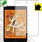 特殊処理で紙のような描き心地を実現 ペーパーライク保護フィルム iPad mini (第5世代・2019年発売モデル) 前面のみ 日本製