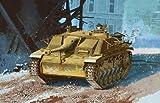 ドラゴン 1/35 III号突撃砲G型 1944年12月生産車 6593 プラモデル